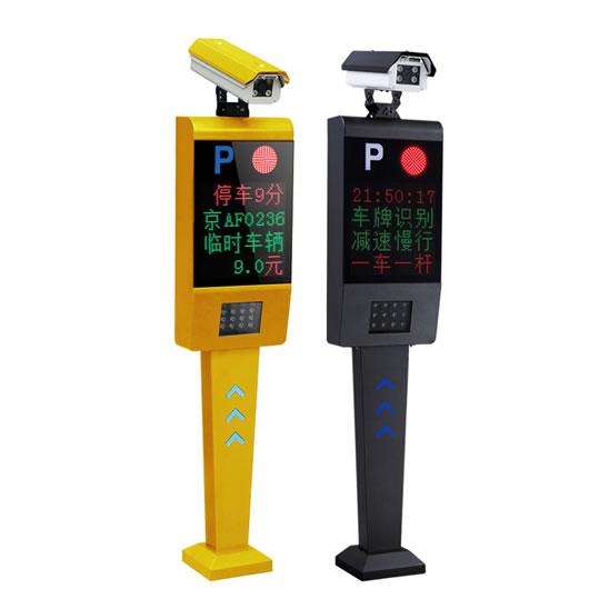 车牌识别系统-DP401